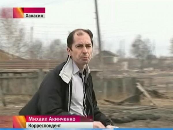 Первый канал извинился за корреспондента, который поджег траву в Хакасии