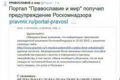 Сенатор Константин Добрынин просит Роскомнадзор объяснить запрет публикаций о причинах суицида