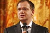 Владимир Мединский о «Тангейзере»: Если мы будем пренебрегать чувствами верующих,…