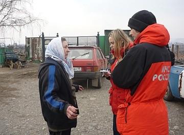 Психолог МЧС о пожарах в Хакасии: Поводов для сильной паники уже нет