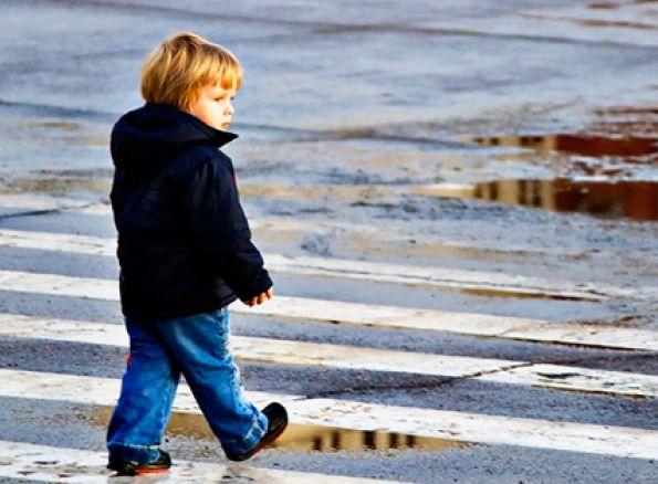 Неспортивная ходьба