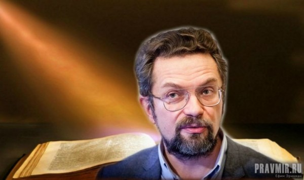 Библия: проблема авторства – лекция Андрея Десницкого (+ВИДЕО)