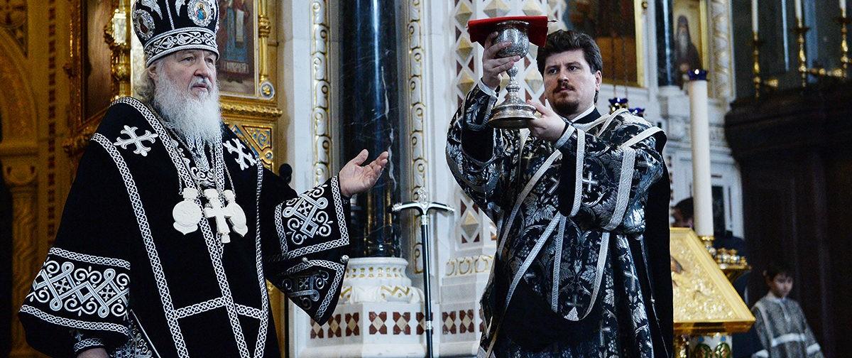 Патриарх Кирилл: Что остается предаваемому человеку?