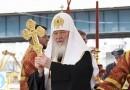 Патриарх Кирилл выразил соболезнования в связи масштабными пожарами в Республике Хакасия