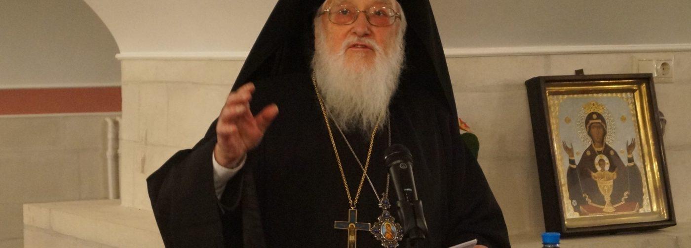 Православие и Запад: богословие разделения