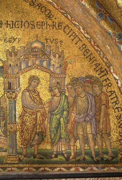 39.Братья Иосифа в доме его. (Быт. 43. 16-34).