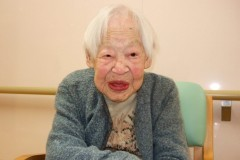 В Японии скончалась старейшая жительница Земли