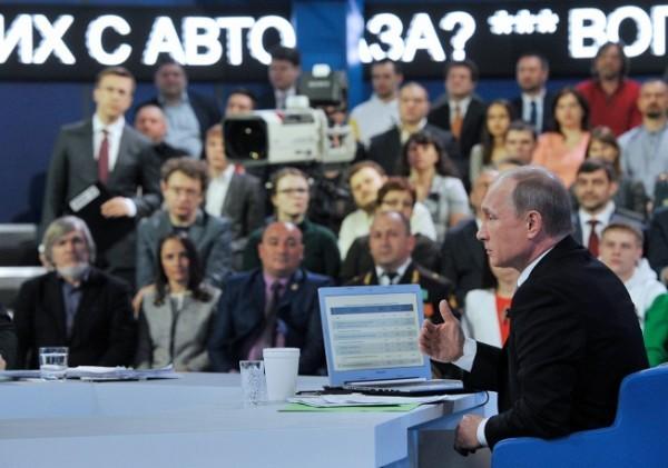 Владимир Путин: Случаи, когда населению не поступают льготные лекарства – проявления криминального характера