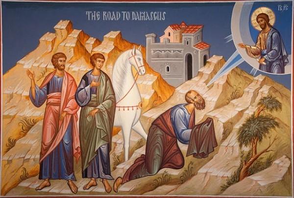 Обращение апостола Павла по дороге в Дамаск