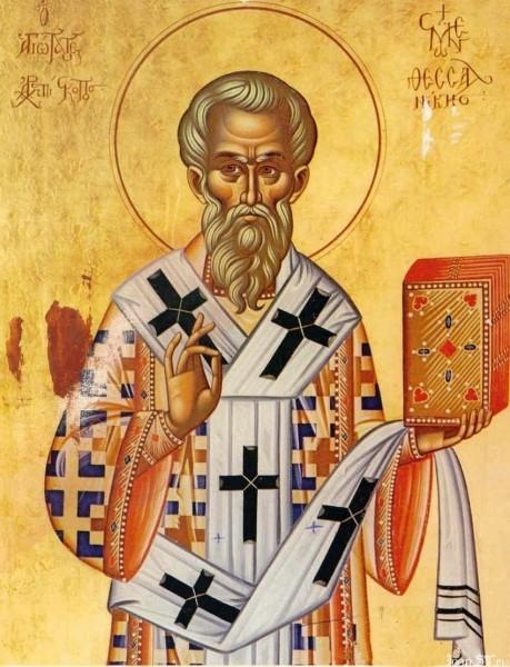 Святитель Симеон, архиепископ Солунский