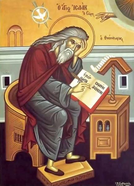 Прподобный Исаак Сирин