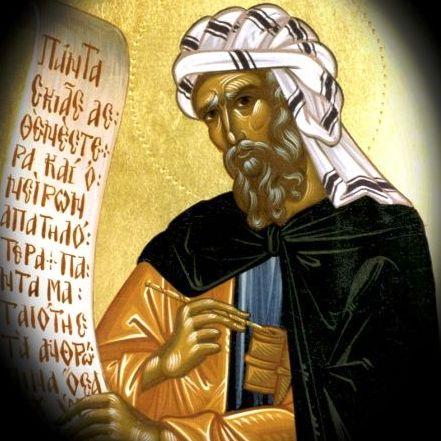 Святой Иоанн Дамаскин