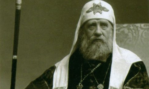 О Патриархе Тихоне было опасно говорить