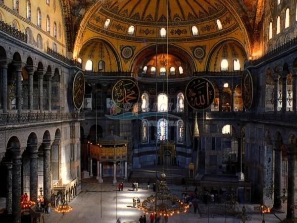 В храме Святой Софии в Страстную пятницу читали Коран