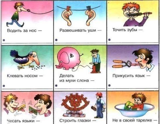 Картинка: baby.ru