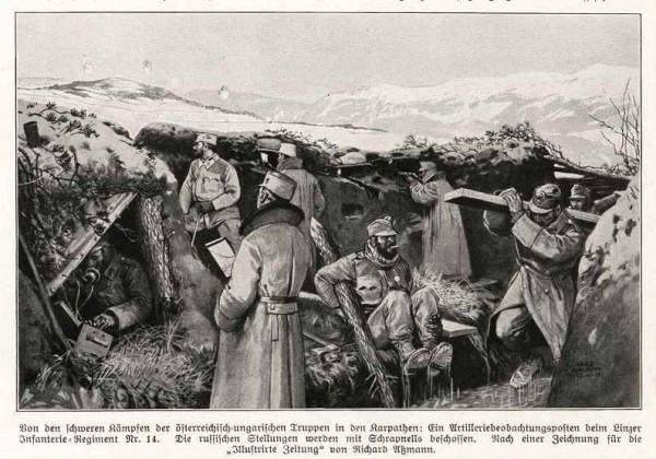 Австрийские артиллеристы оборудуют позиции в Карпатских горах.