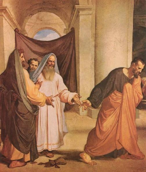 Раскаяние Иуды