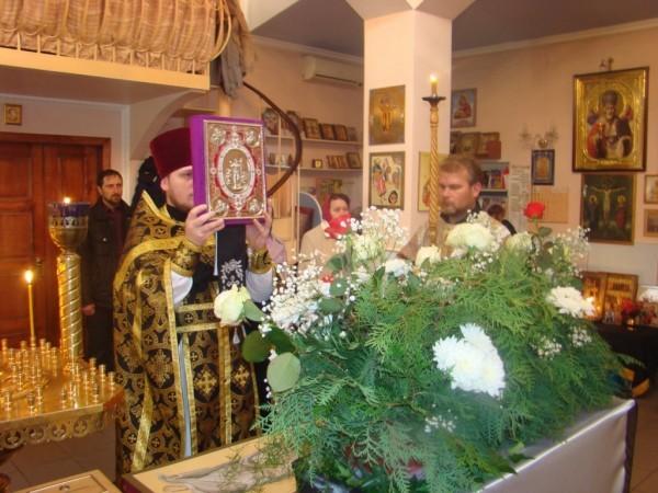 Фото: blagochiniesum.church.ua
