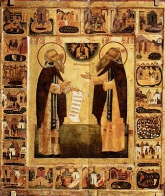 Церковь вспоминает преподобного Зосиму, игумена Соловецкого