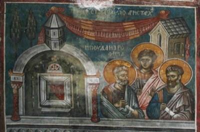 Церковь вспоминает Святых апостолов от 70-и: Аристарха, Пуда и Трофима