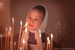 Воскресенье Вербное (Фото)