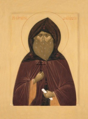 Церковь празднует память преподобного Евфросина Синозерского
