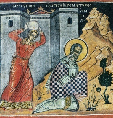 Церковь вспоминает священномученика Ипатия, епископа Гангрского