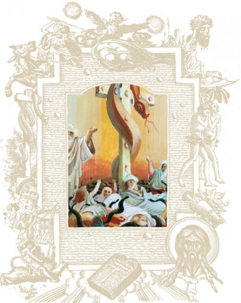 Иллюстрация к Чудесам Господним
