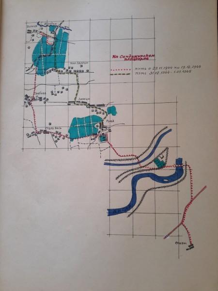 Карта местности, в которой Борис Ильин находился на начало 1945 года