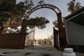 На французском кладбище разрушили более 200 христианских захоронений