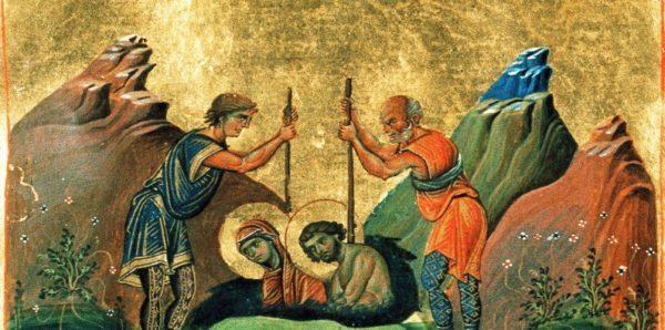 Церковь вспоминает святых мучеников Хрисанфа и Дарию