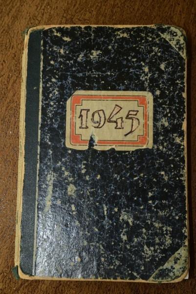 Тетрадь дневников - в нее Борис Ильин переписал все  после войны
