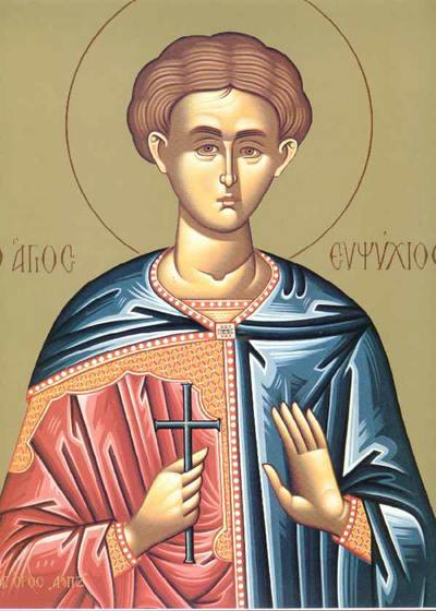 Церковь чтит память святого мученика Евпсихия