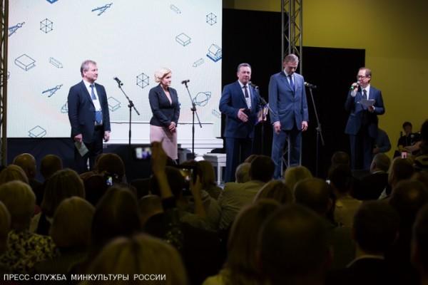 Минкультуры откроет Кадетский музыкальный корпус при Московском институте культуры и искусств