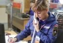 До 200 звонков в день принимают забайкальские психологи МЧС в связи с пожарами