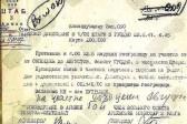 Великая Отечественная война: архивные документы vs мифологизации и фальсификации
