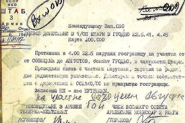 архив медицинских документов вов