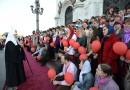 Православная молодежь поздравила Патриарха Кирилла с праздником Пасхи