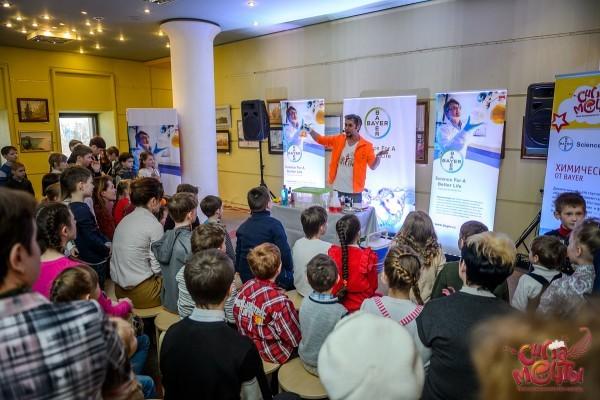 """Благотворительный фестиваль проекта """"Сила мечты"""" собрал 130 805 рублей больным детям"""