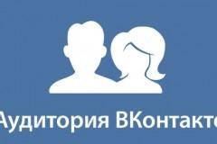 """Страница Патриарха Кирилла появится """"ВКонтакте"""""""