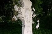 Поклонный крест в Сочи повредили вандалы