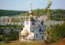 Столичным органам местного самоуправления упростили процедуру согласования строительства храмов