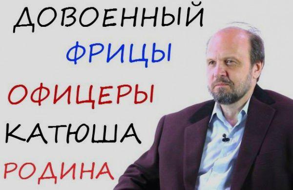Алексей Шмелев – о том, как война изменила русский язык