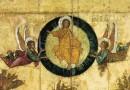 О Вознесении Господнем и благоговейном отношении к человеческому телу (+ВИДЕО)