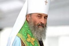 Война митрополита Онуфрия
