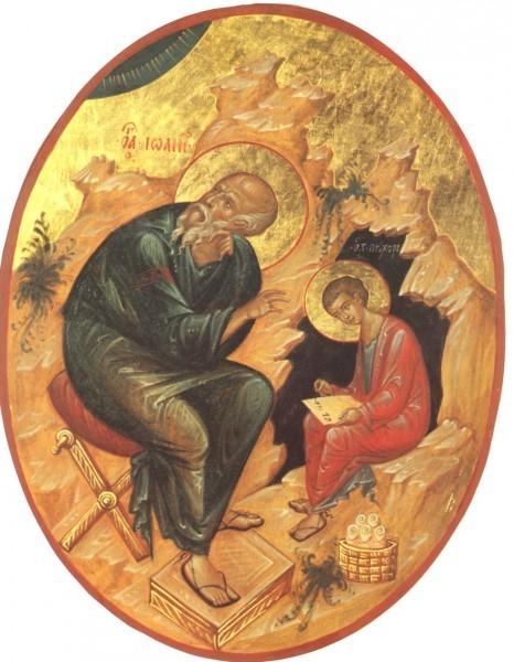 17 А. Соколов. Ев. Иоанн.