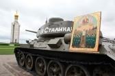 О богослужении с иконой Сталина — ответ Белгородской митрополии