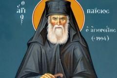Имя преподобного Паисия Святогорца включено в месяцеслов Русской Церкви