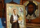 Матрона Московская – молитвы и акафист