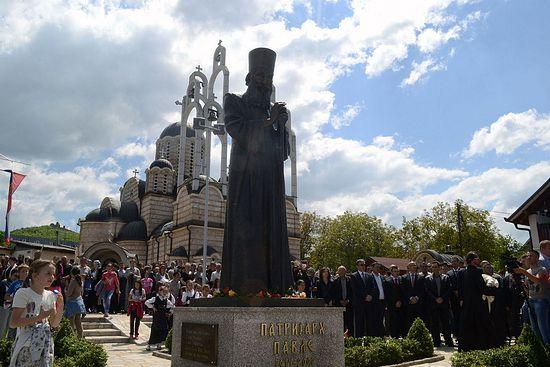 На севере Косово открыли памятник Патриарху Сербскому Павлу